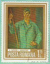 Buy [RO2446 Romania: Sc. no. 2446 (1973) Used