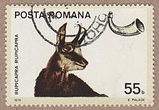 Buy [RO2646] Romania Sc. no. 2646 (1976) CTO