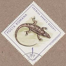 Buy [RO1725] Romania Sc. no. 1725 (1975) CTO