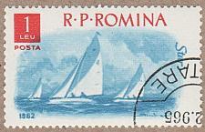 Buy [RO1482] Romania: Sc. no. 1482 (1962) CTO
