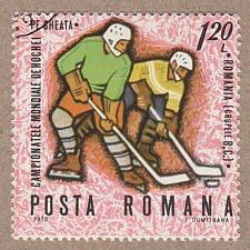 Buy [RO2150] Romania: Sc. no. 2150 (1970) CTO