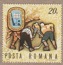 Buy [RO2148] Romania: Sc. no. 2148 (1970) CTO