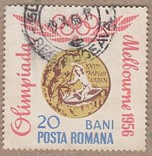 Buy [RO1691] Romania: Sc. no. 1691 (1964) Used