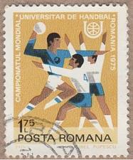 Buy [RO2530] Romania: Sc. no. 2530 (1975) Used