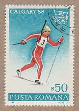 Buy [RO3487] Romania: Sc. no. 3487 (1988) CTO