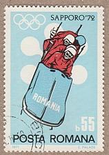 Buy [RO2297] Romania: Sc. no. 2297 (1971) CTO