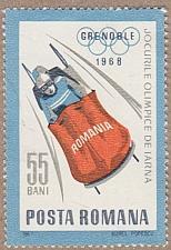 Buy [RO1953] Romania: Sc. no. 1953 (1967) CTO