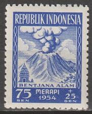 Buy [ID0B72] Indonesia: Sc. no. B72 (1954) MNH