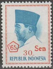 Buy [ID0663] Indonesia: Sc. no. 663 (1965) MNH