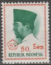 Buy [ID0665] Indonesia: Sc. no. 665 (1965) MNH