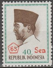 Buy [ID0664] Indonesia: Sc. no. 664 (1965) MNH