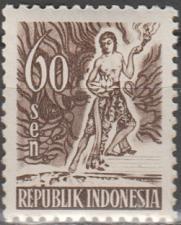 Buy [ID0382] Indonesia: Sc. no. 382 (1951) MNH