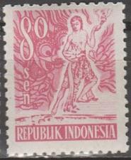 Buy [ID0385] Indonesia: Sc. no. 385 (1951) MNH