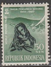 Buy [ID0491] Indonesia: Sc. no. 491 (1960) MNH