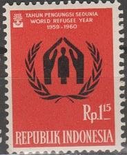 Buy [ID0493] Indonesia: Sc. no. 493 (1960) MNH