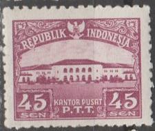 Buy [ID0380] Indonesia: Sc. no. 380 (1951) MNH