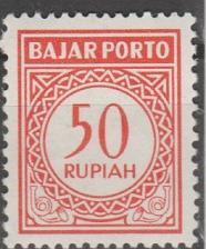 Buy [ID0J85] Indonesia: Sc. no. J85 (1962) MNH