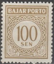 Buy [ID0J80] Indonesia: Sc. no. J80 (1962) MNH