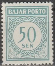 Buy [IDJ101] Indonesia: Sc. no. J101 (1967) MNH