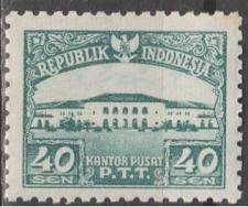 Buy [ID0379] Indonesia: Sc. no. 379 (1951) MNH