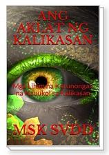 Buy Aklat Ng Kalikasan