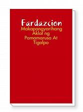 Buy Fardazcion