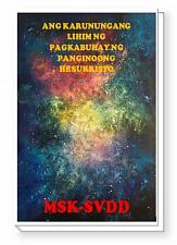 Buy Ang Aklat Ng Pagkabuhay Ng Panginoong Hesukristo