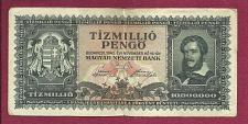 Buy HUNGARY 10-Mllion Pengo 1945 Banknote 045626 (Post WWII Inflation) Kossuth at Right