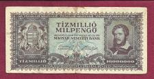 Buy HUNGARY 10-Mllion Pengo 1946 Banknote (Post WWII Inflation) Kossuth at Right