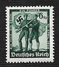 Buy German MNH Scott #485 Catalog Value $1.50