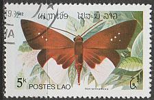 Buy [LA0390] Laos Sc. no. 390 (1982) CTO