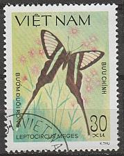 Buy [VN1308] Vietnam Sc. no. 1308 (1983) CTO
