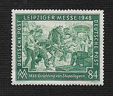 Buy German MNH Scott #583 Catalog Value $.45