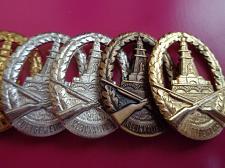 Buy SIX German shooting badges Hannover