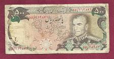 Buy IRAN 500 RIALS 1974 Banknote Shah Mohammed Reza Pahlavi