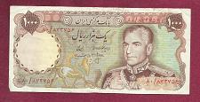 Buy IRAN 1000 RIALS 1974 Banknote Shah Mohammed Reza Pahlavi