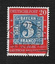 Buy German Used Scott #667 Catalog Value $34.00