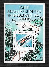 Buy German MNH Scott #1626 Catalog Value $1.60