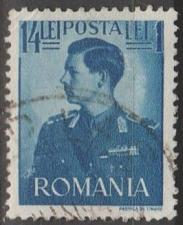 Buy [ROB144] Romania Sc. no. B144 (1940-1942) Used