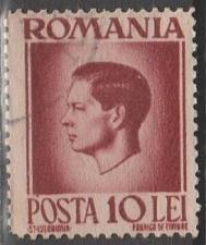 Buy [RO0610] Romania Sc. no. 610 (1946) Used