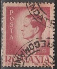 Buy [RO0611] Romania Sc. no. 611 (1946) Used