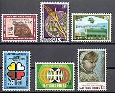 Buy UNO Genf Geneva Genève [Lot] 04 ( **/mnh ) ex 1971