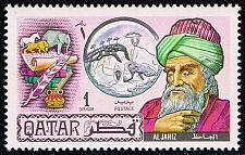 Buy Qatar #232 Al Jahiz and Old World Map; Unused (3Stars) |QAT0232-01XVA
