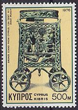 Buy ZYPERN CYPRUS [1976] MiNr 0452 ( **/mnh )