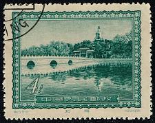 Buy China PRC #291 Peihai Park and Jade Belt Marble Bridge; Used (4Stars)  CHP0291-01XVA
