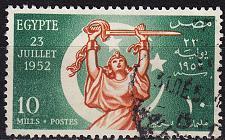 Buy ÄGYPTEN EGYPT [1952] MiNr 0392 ( O/used )