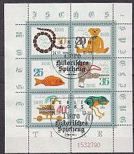 Buy GERMANY DDR [1981] MiNr 2661-66 Kleinbogen ( O/used )