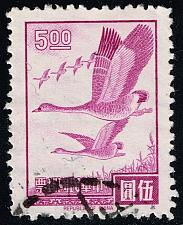 Buy China ROC #1499 Flying Geese; Used (5Stars)  CHT1499-08XVA