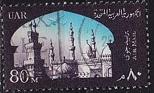 Buy ÄGYPTEN EGYPT [1963] MiNr 0180 ( O/used )