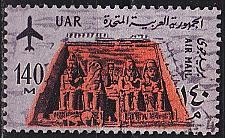 Buy ÄGYPTEN EGYPT [1963] MiNr 0182 ( O/used )